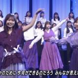『【乃木坂46】ダンス踊るときも仲良しな蘭世とみなみちゃんwwwwww【動画あり】』の画像