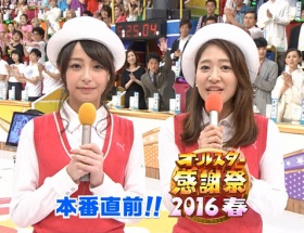 【衝撃】日本一可愛い女子アナのすっぴんwwwwwwwwwwwwwwwwwwwwwww