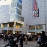 『仙台駅が乃木坂46ファンの人だかりで大混雑になっている模様・・・』の画像
