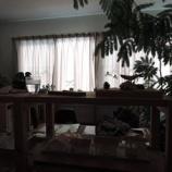 『日射 コントロール』の画像