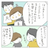 『はじめまして!』の画像