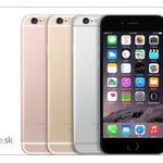 iPhone6s、歴代最もつまらないiPhoneに…全く革新技術が投入されてない模様