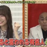 『【乃木坂46】爆笑回答www 弓木奈於、番組関係者に完全に見つかるwwwwww』の画像