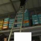 『自動倉庫天井&トイレLED化』の画像