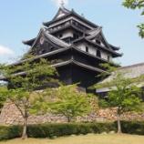 『【2014春の山陰ドライブ】松江市内観光と松江城』の画像