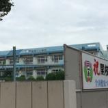『開校140周年!戸田第一小学校で明日記念式典が行われます』の画像