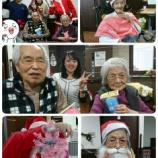 『今日の桜町サ高住(クリスマスビンゴ大会)』の画像