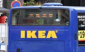 春先に見かけたIKEA鶴浜のバス