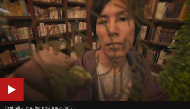 「進撃の巨人」諫山創先生インタビュー、BBC.jpにて