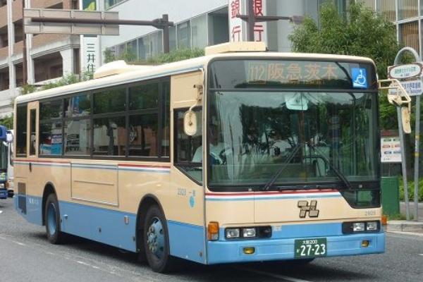 阪急 バス 運賃 改定