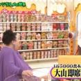 マツコの知らない世界 4月7日放送~アレンジグルメの世界(カップ麺、卵焼き、チーズ、カニカマ、HM、こしょう、ちくわぶ、チョコミント)