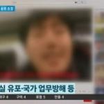 【動画】韓国、バカチューバーが感染者ごっこ!「僕は肺炎!僕から離れて!」で動画投稿 [海外]