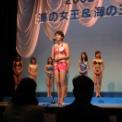 2002湘南江の島 海の女王&海の王子コンテスト その18(13番・水着)