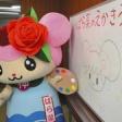 神戸町「ばら菜」の絵描き歌を制作し公開中