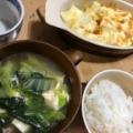 豆腐スープ チーズ豆腐 市販唐揚げ