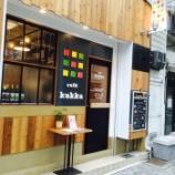 『神戸花隈・みなと元町のCafe kukkaさんで薬膳ランチが食べられます♪』の画像