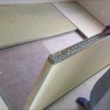 『畳とCF』の画像