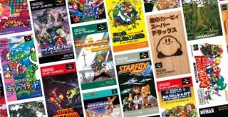 『ミニ スーパーファミコン』、任天堂公式サイトに当時の取扱説明書がPDFで無料公開!