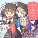 『しんけん!!「攻略wiki2chまとめ」 【刀剣乱舞まとめ・wiki キャラ 】』の画像