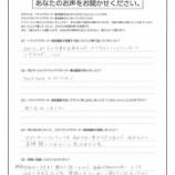 『ペライチ養成講座_お客様の声-1_2019年1月24日(木)開催』の画像