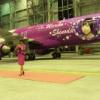 篠田麻里子のデザインした機体をご覧ください・・・
