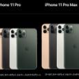 iPhone11Pro発表