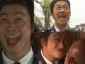 【悲報】香取慎吾さん「何とか〝両津勘吉っぽさ〟を出さないと…そうだ!」