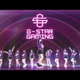 『G-STAR.PRO 女性e-sportsチーム発表PV』の画像