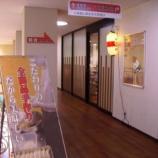 『きまぐれラーメン屋 鶏番長@名古屋市緑区桶狭間神明』の画像