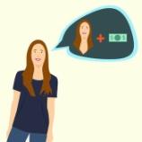 『Wワークでお金を稼ぐかそれとものんびりと時間を過ごすか』の画像