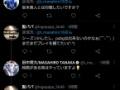 【悲報】田中将大さん、9億もらいながらウマ娘を満喫