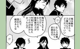 【漫画】打刀になることに不安を覚える倶利伽羅