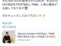 【日向坂46】欅坂46ツイートが誤爆!!坂道ツイッター担当はどうなってる?wwwwwwwww