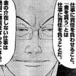 タダ働きでは・ブラック過ぎるetc…東京五輪ボランティア像に反発の声