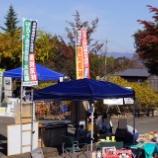 『2019年秋のふれあいフリーマーケットに参加』の画像