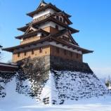 『【2014冬の聖地巡礼】朝の諏訪散策・湖畔公園と高島城編』の画像