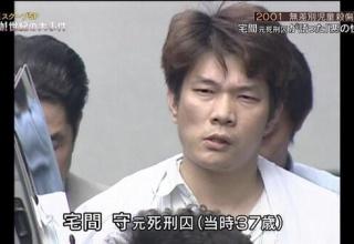 【悲報】宅間守の附属池田小事件で一番恐ろしかったこと・・・