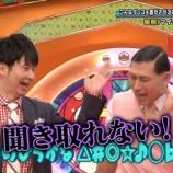 『日向坂46井口眞緒のマイクパフォーマンスが全く聞き取れない!笑【ひらがな推し】』の画像
