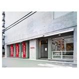 『大阪・南堀江に低価格雑貨店「ASOKO」OPEN オープンレポート』の画像