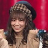 『き、きいちゃん!!! めっちゃかわえええ!!! これはホントに可愛いぞ!【乃木坂46】』の画像