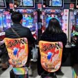 『【おは養分】パチンカス、1ヶ月全敗の記録を打ち立て養分と化す!パチンコなどのすべてのギャンブルに共通する心理とは。』の画像