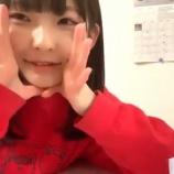 『[動画]2020.12.31(18:13~) SHOWROOM 「≠ME(ノットイコールミー) 永田詩央里」@個人配信 【ノイミー】』の画像