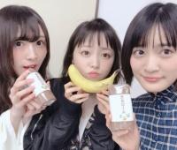 【欅坂46】ずみこのメンバーとの写真増えてきていいね!