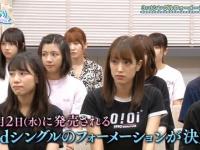【日向坂46】TV放送されんのにここまでメイク入れ無い娘達も変わってるなwwwwwwwwwwwww