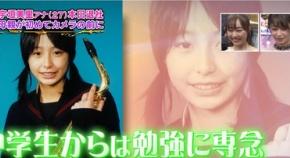 【画像】宇垣美里アナの中学時代wwwwwwwwwww