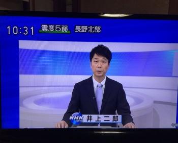 【速報】長野で震度5の地震