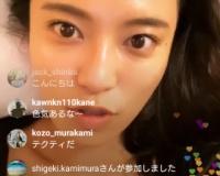 小島瑠璃子さんのインスタライブ、藤浪に似てる