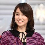 『【現物投資】50歳とは思えない美貌で人気の石田ゆり子、実は人知れず「不動産王」になっていた!』の画像