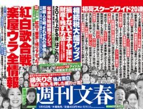 【AKB48】NHK紅白歌合戦 カメラ放送事故でAKB側が激怒 NHK番組出演権をゲット