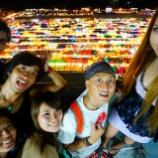 『ジャパニーズトラベラー☆バンコクで集合!』の画像